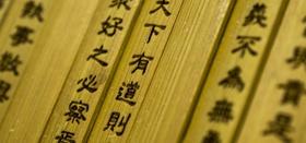 Le più belle frasi di Confucio