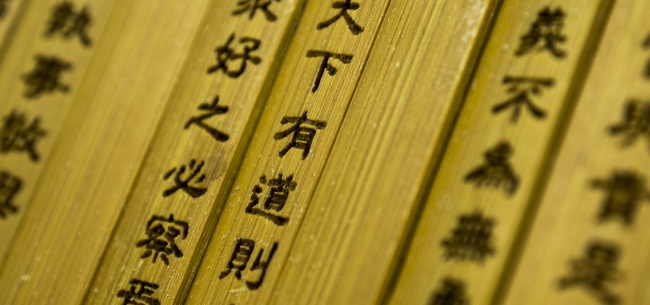 Le Più Belle Frasi Di Confucio Frasi Celebri It