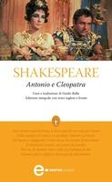 Frasi di Antonio e Cleopatra