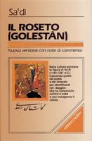 Frasi di Il roseto (Golestân) - Il giardino delle rose Gulistan