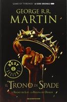 Frasi di Il Trono di Spade 2. Il Regno dei Lupi, La Regina dei Draghi: Libro secondo delle cronache del Ghiaccio e del Fuoco
