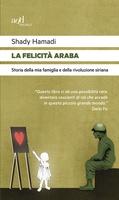 Frasi di La felicità araba