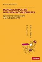Frasi di Manuale di pulizie di un monaco buddhista: Spazziamo via la polvere e le nubi dell'anima
