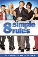 Frasi di 8 semplici regole... per uscire con mia figlia