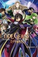 Frasi di Code Geass: Lelouch of the Rebellion