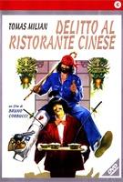 Frasi di Delitto al ristorante cinese