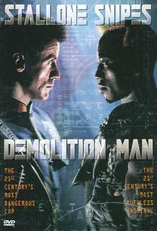 Film Demolition Man