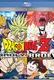 Frasi di Dragon Ball Z: Il Super Saiyan della leggenda