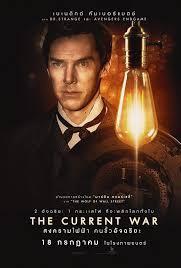 Film Edison - L'uomo che illuminò il mondo