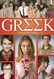 Frasi di Greek - La confraternita
