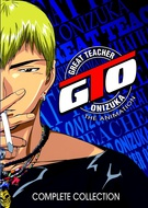 Frasi di GTO - Great Teacher Onizuka