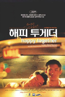 Film Happy together