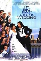 Frasi di Il mio grosso grasso matrimonio greco