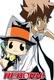 Frasi di Katei Kyoshi Hitman Reborn!