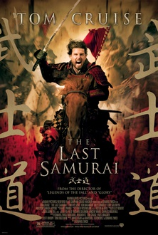 Film L'ultimo samurai