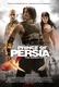 Frasi di Prince of Persia: Le sabbie del tempo
