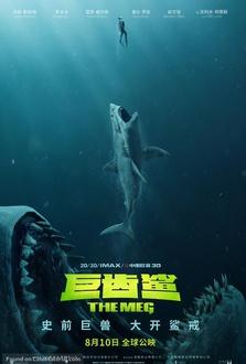 Frasi di Shark - Il primo squalo