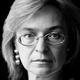 Frasi di Anna Stepanovna Politkovskaja