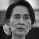 Frasi di Aung San Suu Kyi