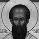 Frasi di San Basilio Magno