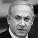Frasi di Bibi Netanyahu