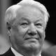 Frasi di Boris Nikolayevich Yeltsin