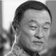 Frasi di Cary-Hiroyuki Tagawa