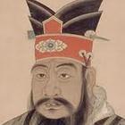 Immagine di Confucio