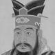 Frasi di Confucio