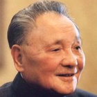 Immagine di Deng Xiaoping