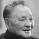 Frasi di Deng Xiaoping