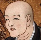 Immagine di Dōgen Zenji