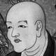 Frasi di Dōgen Zenji