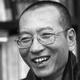 Frasi di Liu Xiaobo