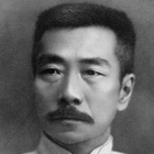 Frasi di Lu Xun