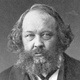 Frasi di Mikhail Bakunin