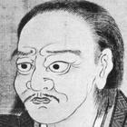 Immagine di Miyamoto Musashi