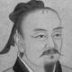 Frasi di Tao Zhu Gong