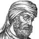 Frasi di Tertulliano