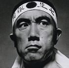 Immagine di Yukio Mishima