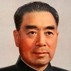 Immagine di Zhou Enlai